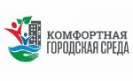 12 октября 2017 года в 12:00 часов Минстрой Саратовской области провел совещание