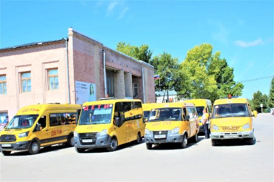 Автобусы - к началу нового учебного года