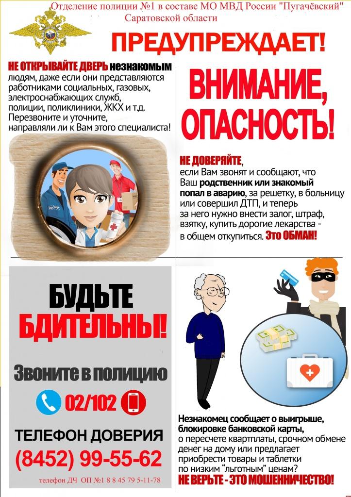 Купить справку в бассейн в Ивантеевке с бесплатной доставкой